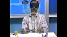 Designer Blindfolded